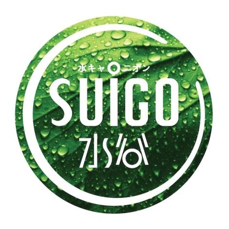 Suigo-Logo